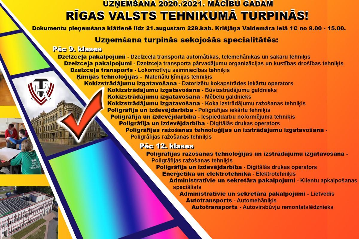 Uzņemšana Rīgas Valsts tehnikumā turpinās