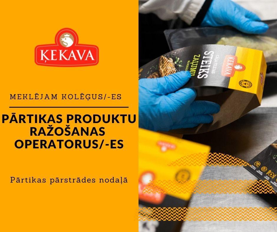 Pārtikas produktu ražošanas operators Rīgā (apmaksāta prakse)