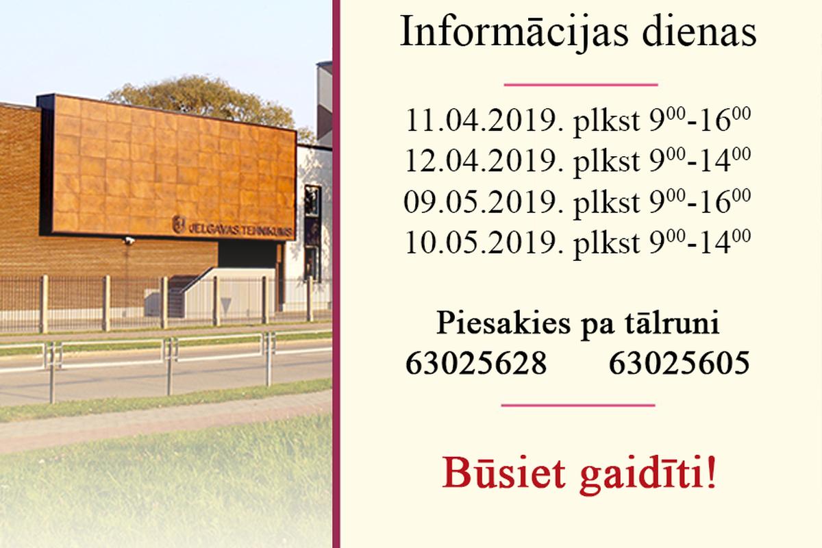 Informācijas dienas 2019